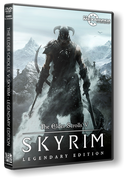 Игра the elder scrolls v: skyrim legendary edition (2011) repack.